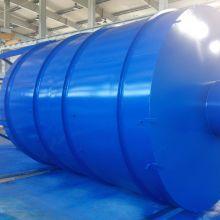 Konstrukcja stalowa zbiornik